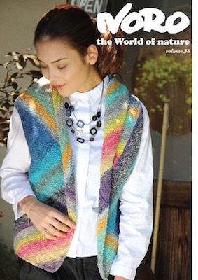 NORO Booklet 38